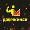 MetroFitness/МетроФитнес/Дзержинск