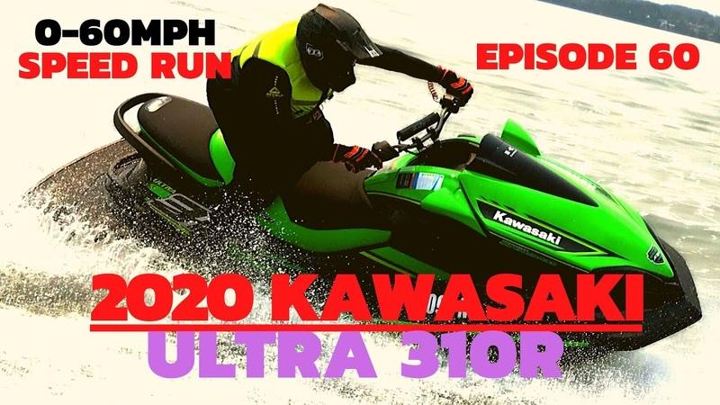 2020 Kawasaki Ultra 310R The Watercraft Journal, EP. 60
