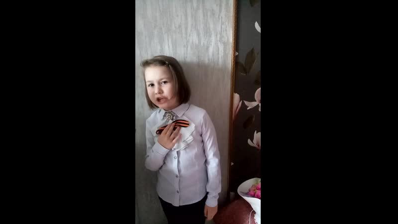 Кучкарова Иллария Ильгизовна