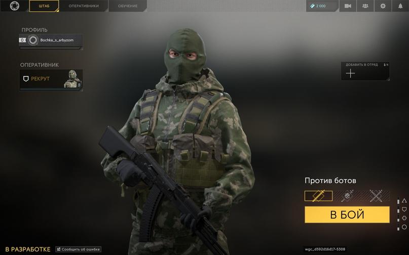 Сейчас у игрока Bochka_s_arbyzom базовая эффективность