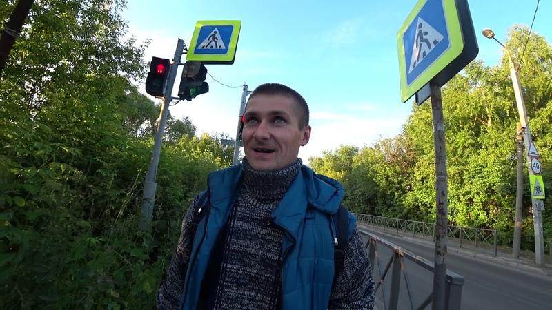 Маршрут 44 двойная жизнь в городе Пермь Виталя vlog
