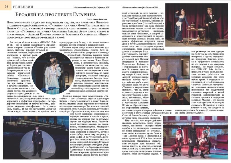 Бродвей на проспекте Гагарина, изображение №1