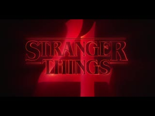 Stranger_Things_4___Official_Announcement