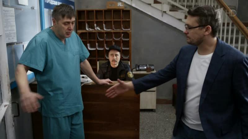 Знахарь 2019. Эпизод Синьгов. Охранник Семён Иваныч. Семёныч в больнице