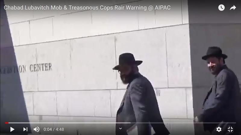 Chabad Lubavitch Mob Treasonous Cops Fair Warning @ AIPAC