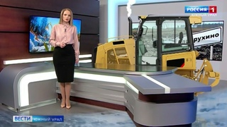 Проедет только трактор: жители поселка на Урале отрезаны от мира
