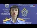 Изнасилование врача поликлиники. Подозреваемый задержан