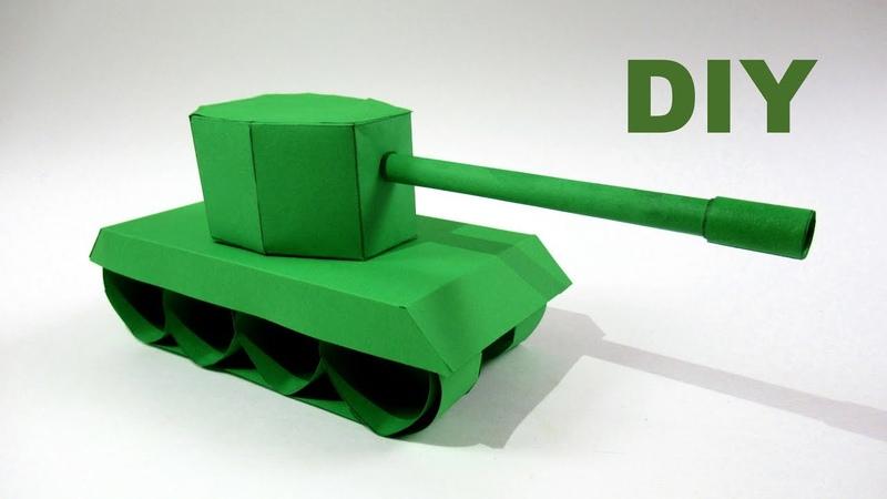 Как сделать ТАНК из бумаги пошаговая инструкция Поделка танк из бумаги смотреть онлайн без регистрации