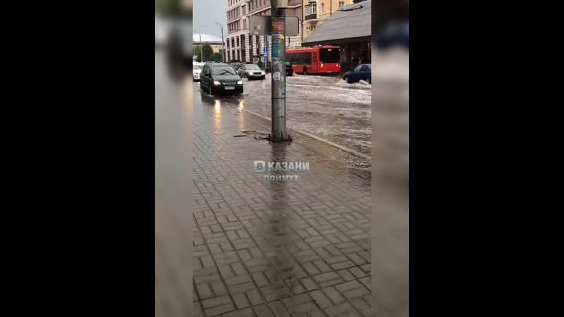 Воды в центре по щиколотку
