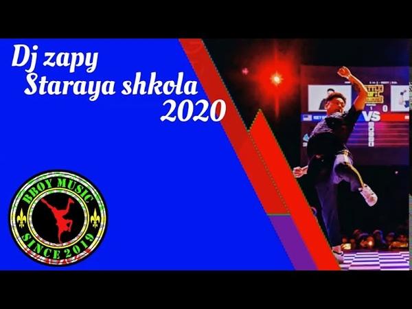 DJ Zapy Staraya Shkola 2020 Bboy Mixtape Bboy Music Funky Hip Hop Mix 2020