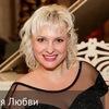 Lilia Belkova
