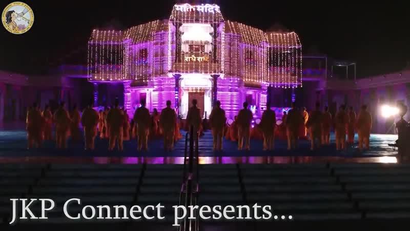 Radhe Radhe Govind Hari Hari Bol Bhakti Mandir FULL HD version Jagadguru Kripalu Parishat d6nEeMimqKg