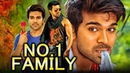 No. 1 Family 2019 Telugu Hindi Dubbed Full Movie | Ram Charan, Kajal Aggarwal, Srikanth