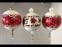 Bolas de Natal de Isopor com Relevo Projeto 6