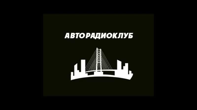 Новогоднее поздравление АРК ГОРОД Сургут совместно с ШКОДА клуб, Субару клуб и Ангелы на дорогах.