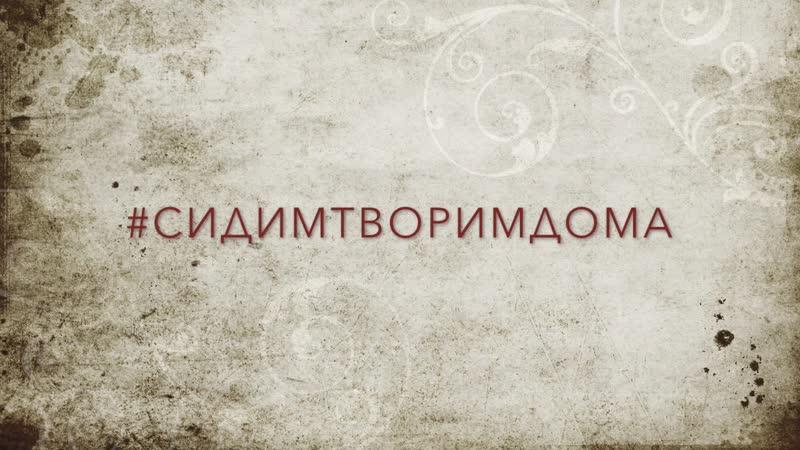 Тауматроп. Учебное объединение Мульт-студия ЦДТ Хибиныгорода Кировска