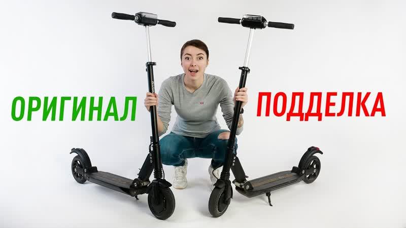 Wylsacom Fake самокат как меня развели на 10 000 руб