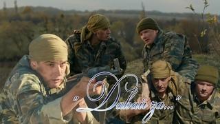 "Станислав Бондаренко& Александр Лобанов (Павел& Сергей) ""Давай за..."""