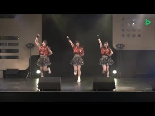 Up Up Girls (ProWres) - live - ONLINE YATSUI FESTIVAL! 2020 (21/06/2020)
