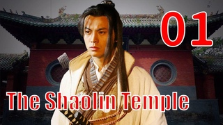 【Eng Sub】The Shaolin Temple(2008) 01丨Action Drama