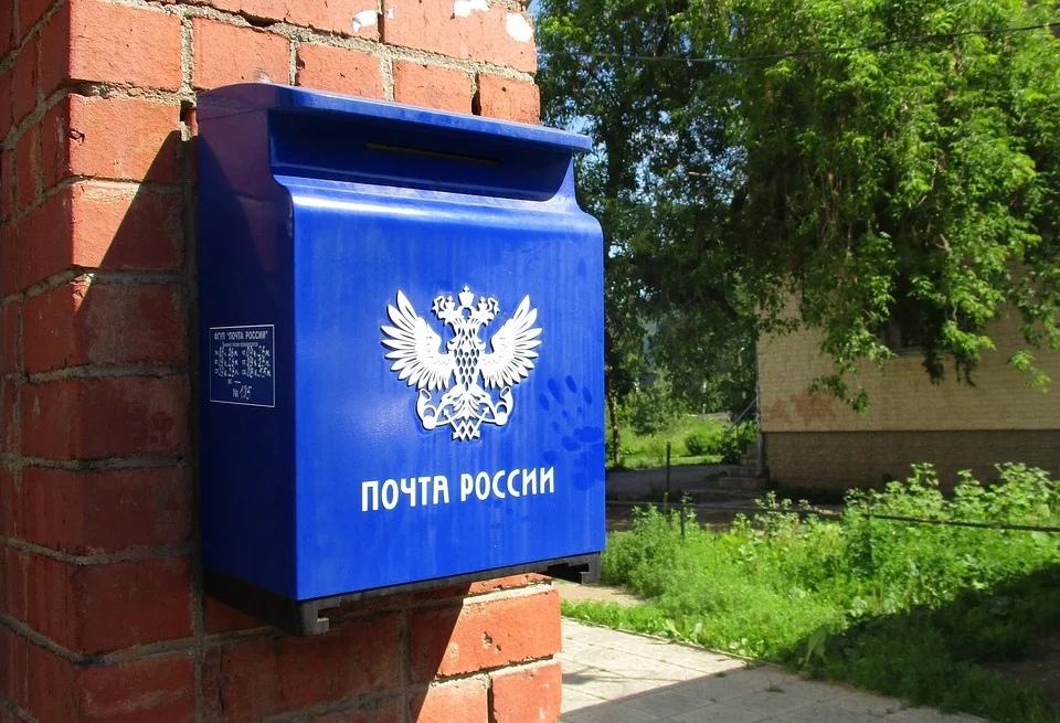 Начальницу отделения почтовой связи обвинили в получении крупной взятки в Марий Эл