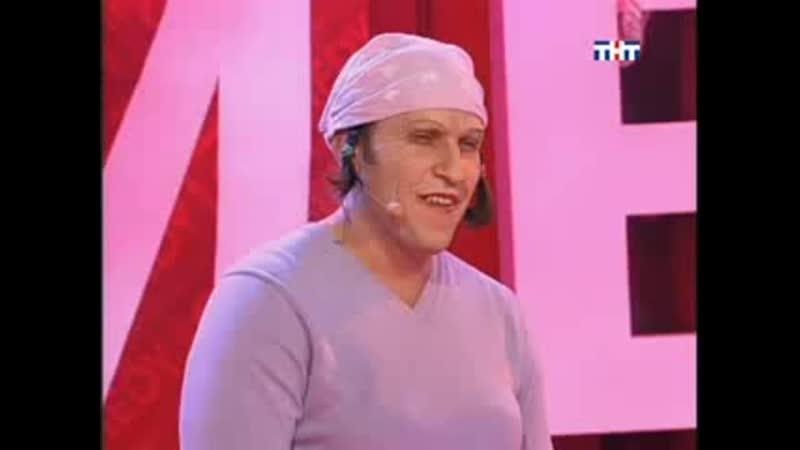 Александр Рева Гадание на какушатах