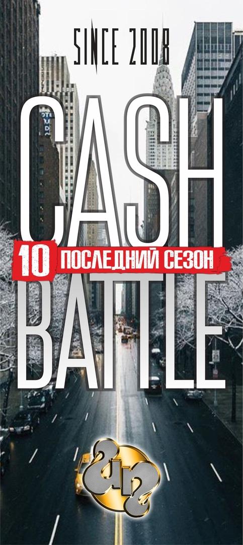 Афиша Иркутск Cash Battle 10 / Четвёртый отборочный