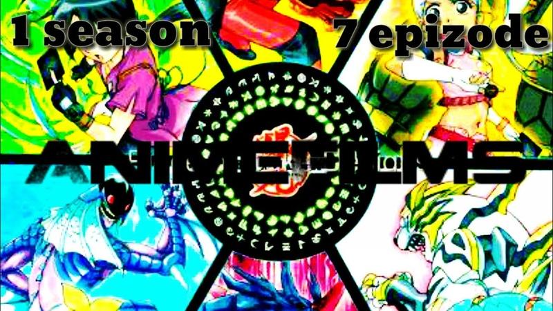 Bakugan Battel Brawlers 1 season - 7 epizode | Bakugan Idol