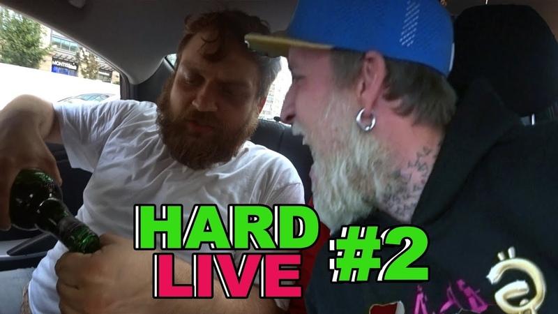 Что случилось на Играх Габара 2 сезон Hard Live 2
