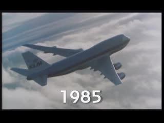 Klm's oldie 1985