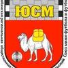 Южно-Уральский Союз мини-футбола и футбола