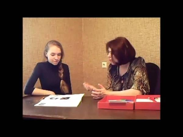 №1 Видео урок для педагогов психологов