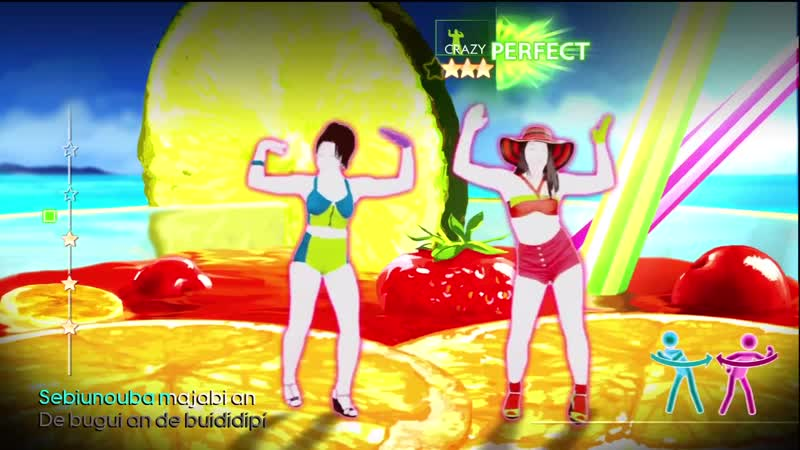 Asereje The Ketchup Song Just Dance 4