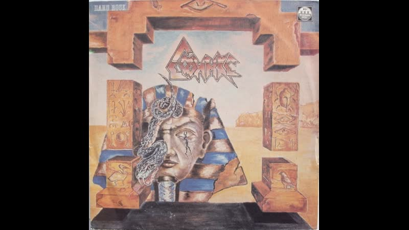 СФИНКС ''SURREALISM'' [1992] [LP]