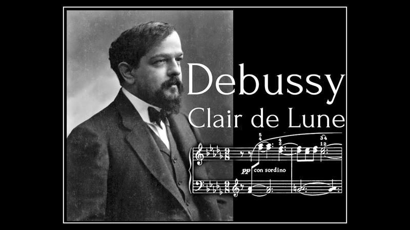 Claude Debussy - Suite Bergamasque: №3 - Clair de Lune (With MIDITrail Sheets)