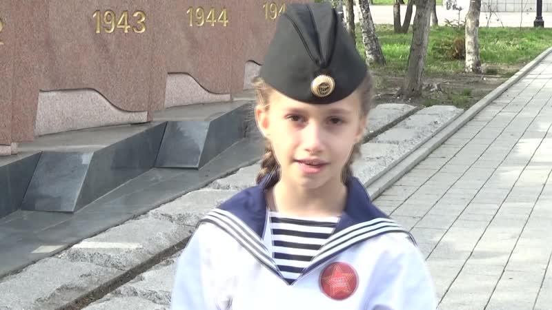 Топчий Ника вокальная группа Наследники Победы песня Я нарисую счастье г Владивосток
