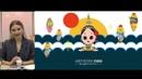 Artistry Studio™ Bangkok Edition: вебинар с Анной Синицей