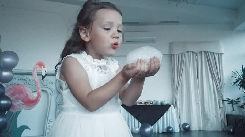 День рождение Алисы в стране чудес