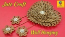 DIY Easy Room Decor Jute Wall Hanging Showpiece Making Using Jute Jute Rope Craft Idea