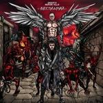 Sagath feat. MURDA KILLA - Бестиарий