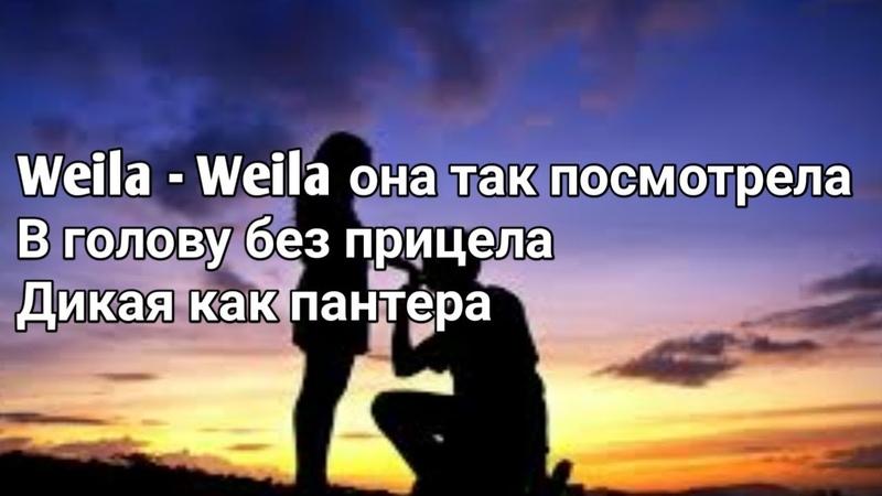 Gidayyat x Hovannii - Сомбреро (Lyrics, Текст) (Премьера 2019)
