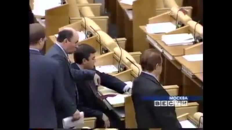 (staroetv.su) Вести (Россия, 17.06.2003) Выпуск в 20_00 (Отрывок)