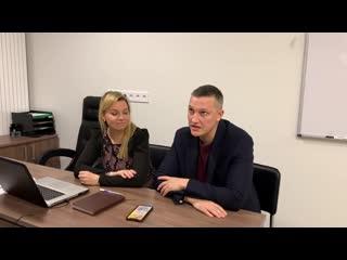 Видео отзыв от Екатерины Коневой и Александра Гейнрихса