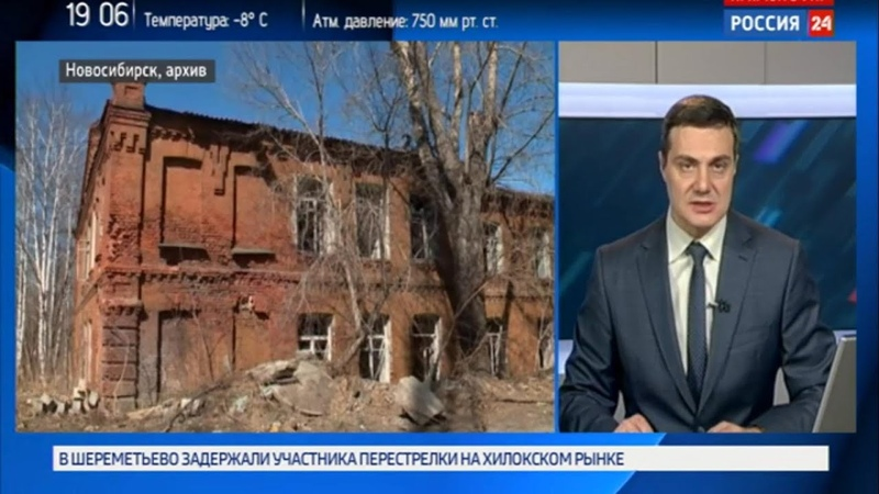 Военный городок в Новосибирске попал под реновацию в ч 22316 91060