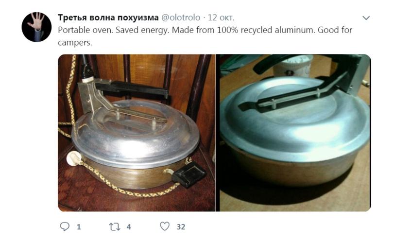 Mashable показал ультразвуковую стиральную машинку, очень похожую на «Ретону».