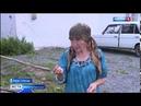 Вести на карачаевском языке 19.08.2020