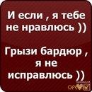 Личный фотоальбом Ксении Грошевой