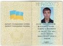 Персональный фотоальбом Влада Лук'янчикова