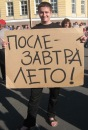 Фотоальбом Алексея Колесника