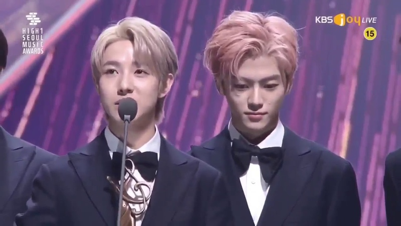 200130 NCT DREAM (엔시티 드림) WINNING BONSANG at the 29th SEOUL MUSIC AWARDS